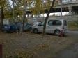 Екатеринбург, Kuybyshev st., 181: условия парковки возле дома