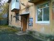 Екатеринбург, Kuybyshev st., 179А: приподъездная территория дома