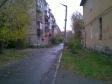 Екатеринбург, Kuybyshev st., 179А: положение дома