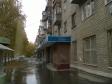 Екатеринбург, ул. Куйбышева, 175: положение дома