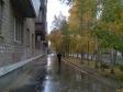 Екатеринбург, Kuybyshev st., 173А: положение дома