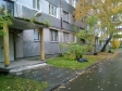 Екатеринбург, ул. Куйбышева, 171: приподъездная территория дома
