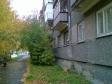 Екатеринбург, ул. Куйбышева, 171: положение дома