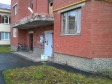 Екатеринбург, ул. Куйбышева, 169: приподъездная территория дома