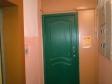 Екатеринбург, Kuybyshev st., 169: о подъездах в доме