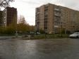 Екатеринбург, ул. Куйбышева, 169: положение дома