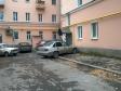 Екатеринбург, 8th Marta st., 110: условия парковки возле дома