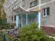 Екатеринбург, Frunze st., 60: приподъездная территория дома