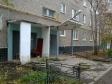 Екатеринбург, Frunze st., 64: приподъездная территория дома