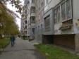 Екатеринбург, Frunze st., 62: положение дома