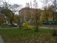 Екатеринбург, ул. Фрунзе, 53: положение дома