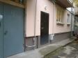 Екатеринбург, 8th Marta st., 120: приподъездная территория дома