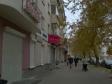 Екатеринбург, 8th Marta st., 120: положение дома