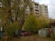 Екатеринбург, Surikov st., 39: положение дома