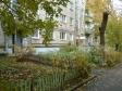 Екатеринбург, ул. Сурикова, 37: приподъездная территория дома