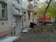 Екатеринбург, ул. Фрунзе, 71: приподъездная территория дома