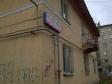 Екатеринбург, Frunze st., 67Б: положение дома