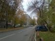 Екатеринбург, Frunze st., 67А: положение дома