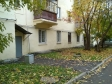 Екатеринбург, ул. Фрунзе, 67В: приподъездная территория дома