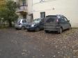 Екатеринбург, ул. Фрунзе, 67В: условия парковки возле дома
