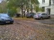 Екатеринбург, ул. Фрунзе, 67: условия парковки возле дома