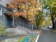 Екатеринбург, ул. Фрунзе, 76: приподъездная территория дома