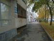 Екатеринбург, Surikov st., 31: положение дома