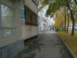 Екатеринбург, ул. Сурикова, 31: положение дома