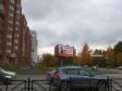 Екатеринбург, ул. Фурманова, 67: положение дома