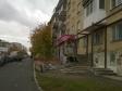 Екатеринбург, Surikov st., 24: положение дома