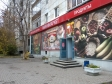 Екатеринбург, ул. Фрунзе, 78: положение дома