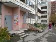 Екатеринбург, Serov st., 21: приподъездная территория дома