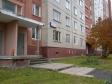 Екатеринбург, Frunze st., 75: приподъездная территория дома