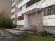 Екатеринбург, ул. Серова, 25: приподъездная территория дома
