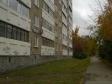 Екатеринбург, Serov st., 25: положение дома