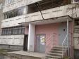 Екатеринбург, Serov st., 27: приподъездная территория дома