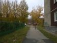 Екатеринбург, Serov st., 27: положение дома