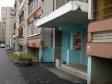 Екатеринбург, Surikov st., 30: приподъездная территория дома