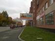 Екатеринбург, Surikov st., 30: положение дома