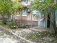 Екатеринбург, Surikov st., 28: приподъездная территория дома