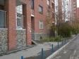 Екатеринбург, Surikov st., 32: приподъездная территория дома