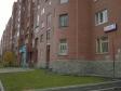 Екатеринбург, Surikov st., 32: положение дома