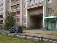 Екатеринбург, ул. Серова, 35: положение дома