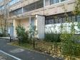 Екатеринбург, Serov st., 37: приподъездная территория дома