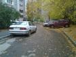 Екатеринбург, Serov st., 37: условия парковки возле дома