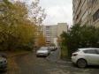 Екатеринбург, Serov st., 37: положение дома