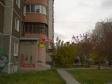 Екатеринбург, Surikov st., 50: положение дома