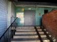 Тольятти, Sverdlov st., 11: приподъездная территория дома