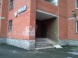 Екатеринбург, ул. Московская, 225/4: приподъездная территория дома