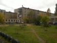 Екатеринбург, ул. Московская, 225/3: положение дома